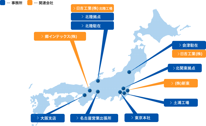 郷商事国内ネットワーク地図